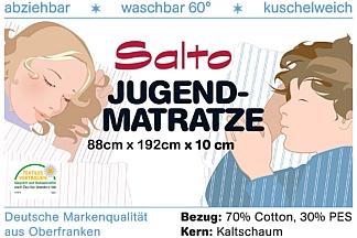 Kinderbett-Matratze KINTO Gästebett